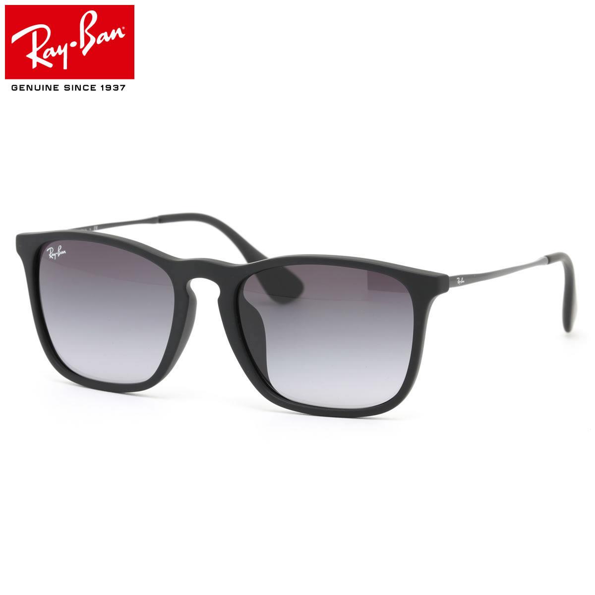 レイバン サングラス クリス Ray-Ban RB4187F 622/8G 54サイズレイバン RAYBAN CHRIS 6228G フルフィット メンズ レディース