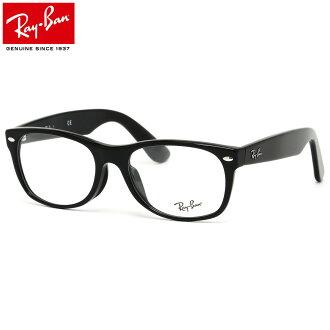 62f7c1d85c Optical Shop Thats  Ray Ban (Ray-Ban RayBan) spectacle set ...