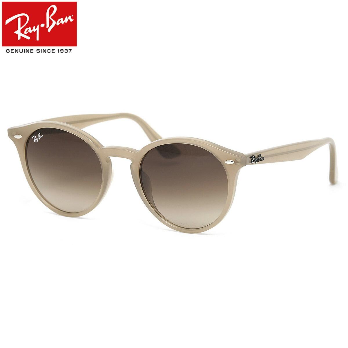 レイバン サングラス Ray-Ban RB2180F 616613 51サイズレイバン RAYBAN 6166/13 ROUND ラウンド 丸メガネ フルフィット メンズ レディース 【PD】