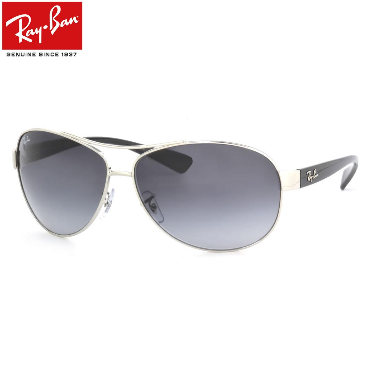レイバン サングラス Ray-Ban RB3386 003/8G 67サイズレイバン RAYBAN 0038G AVIATOR アビエーター ツーブリッジ ダブルブリッジ ティアドロップ メンズ レディース