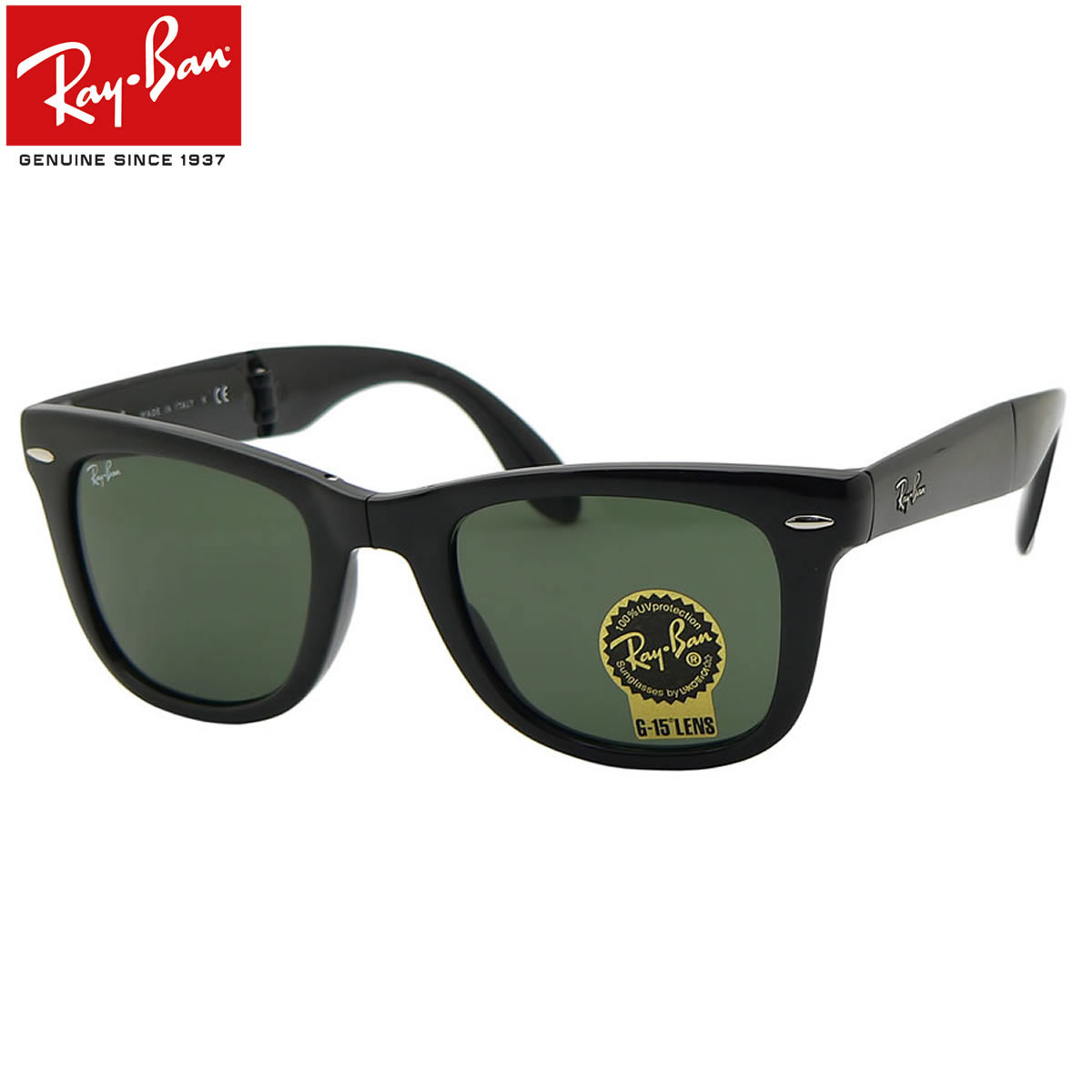 ■ 月間優良ショップ ■ レイバン サングラス ウェイファーラー フォールディング Ray-Ban RB4105 601 50サイズレイバン RAYBAN WAYFARER FOLDING 折りたたみ ICONS アイコン メンズ レディース
