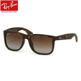 レイバン サングラス 偏光 ジャスティン Ray-Ban RB4165F 865/T5 54サイズ レイバン RAYBAN JUSTIN 865T5 WAYFARER ウェイファーラー 偏光レンズ 偏光サングラス フルフィット メンズ レディース