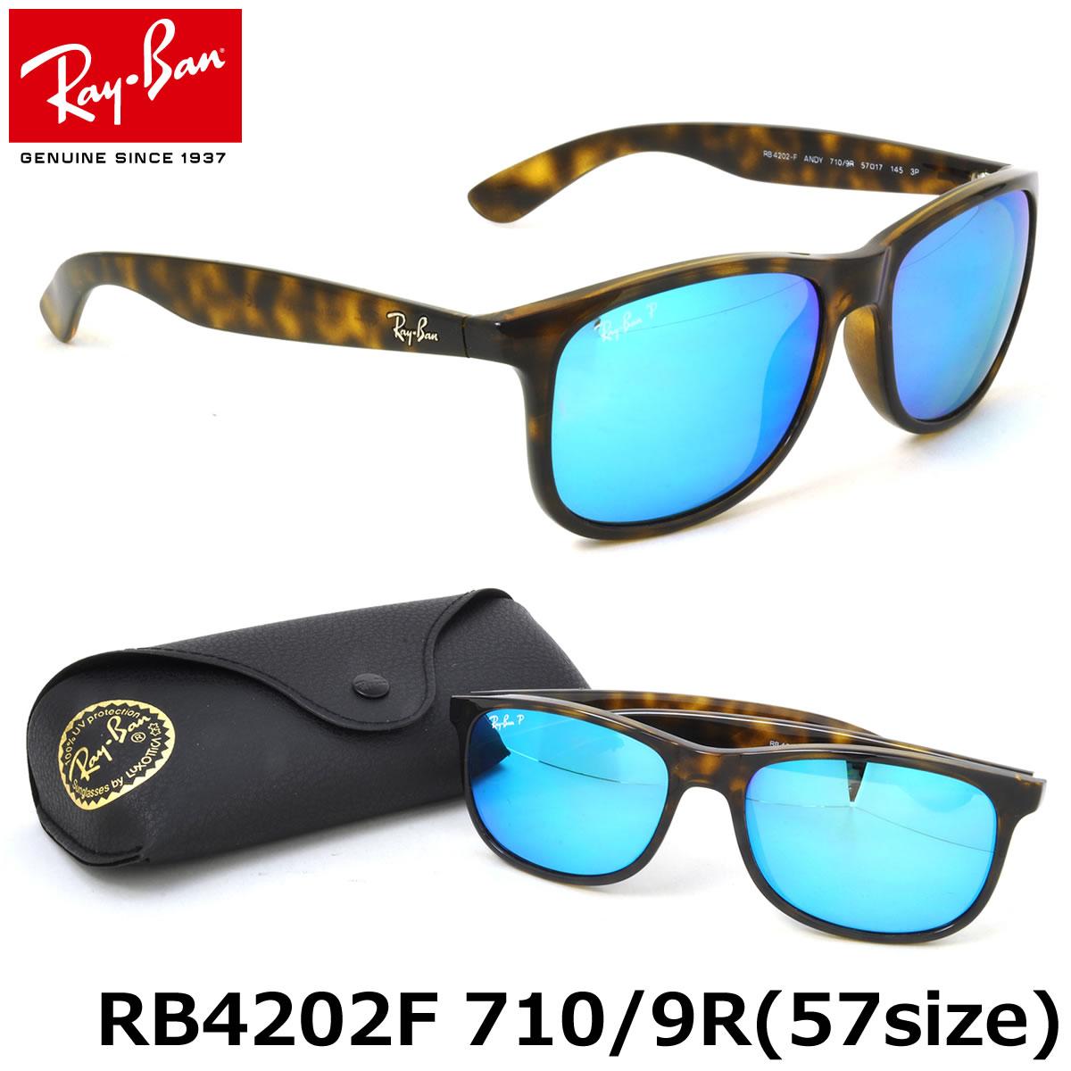 レイバン サングラス ミラー 偏光 アンディー Ray-Ban RB4202F 710/9R 57サイズレイバン RAYBAN ANDY FLASH LENSES 7109R WAYFARER ウェイファーラー べっ甲 べっこう 偏光レンズ 偏光サングラス ブルーレンズ フルフィット メンズ レディース