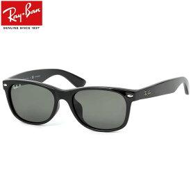 レイバン サングラス 偏光 ニューウェイファーラー Ray-Ban RB2132F 901/58 58サイズレイバン RAYBAN NEW WAYFARER 90158 偏光レンズ 偏光サングラス フルフィット ICONS アイコン メンズ レディース
