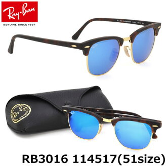 Ray-Ban Sunglasses RB3016 114517 51size CLUBMASTER GENUINE NEW rayban ray  ban e5035eed6dd
