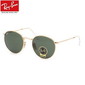レイバン サングラス ラウンドメタル Ray-Ban RB3447 001 53サイズ レイバン RAYBAN ROUND METAL 丸メガネ ICONS アイコン メンズ レディース