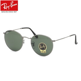 レイバン サングラス ラウンドメタル Ray-Ban RB3447 029 53サイズ レイバン RAYBAN ROUND METAL 丸メガネ ICONS アイコン メンズ レディース