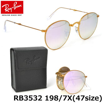 ddce3080bd Ray-Ban sunglasses mirror round folding Ray-Ban RB3532 198 7X 47 size Ray-Ban  RAYBAN ROUND FOLDING FLASH LENSES GRADIENT ...