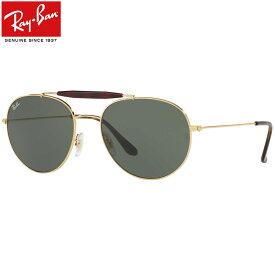 レイバン サングラス Ray-Ban RB3540 001 53サイズ レイバン RAYBAN OUTDOORSMAN アウトドアーズマン ツーブリッジ ダブルブリッジ ROUND ラウンド ボストン 丸メガネ べっ甲 べっこう メンズ レディース