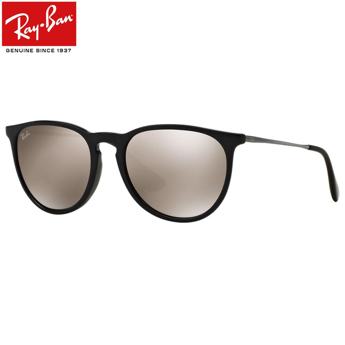 ほぼ全品20%〜最大55%ポイントバック! レイバン サングラス ミラー エリカ Ray-Ban RB4171F 601/5A 57サイズレイバン RAYBAN ERIKA FLASH LENSES 6015A ボストン 丸メガネ ミラー フルフィット メンズ レディース