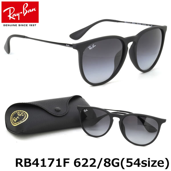 レイバン サングラス エリカ Ray-Ban RB4171F 622/8G 54サイズレイバン RAYBAN ERIKA 6228G ボストン 丸メガネ フルフィット メンズ レディース