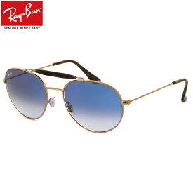 d50d15539a レイバン サングラス Ray-Ban RB3540 90353F 53サイズ 56サイズ レイバン RAYBAN 9035 3F  OUTDOORSMAN アウトドアーズマン ツーブリッジ ダブルブリッジ ROUND ...