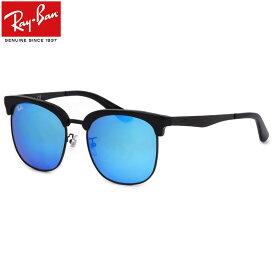レイバン サングラス ミラー クラブマスター アジアエリア限定 Ray-Ban RB3565D 002/55 56サイズ レイバン RAYBAN CLUBMASTER FLASH LENSES 00255 サーモント ブロー ブルーレンズ アジアンフィット メンズ レディース
