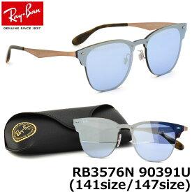 Ray-Ban レイバン サングラスRB3576N 90391UHIGHSTREET BLAZE CLUBMASTER ハイストリート ブレイズ クラブマスター スクエア ウェリントン ミラー フラット 1枚レンズレイバン RayBan メンズ レディース