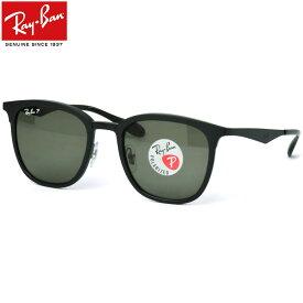 レイバン サングラス 偏光 Ray-Ban RB4278 62829A 51サイズ レイバン RAYBAN 6282/9A 偏光レンズ 偏光サングラス メンズ レディース