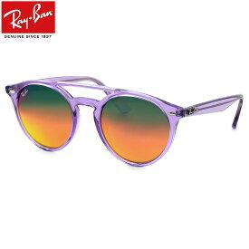 レイバン サングラス ミラー Ray-Ban RB4279F 6280A8 51サイズ レイバン RAYBAN FLASH LENSES GRADIENT 6280/A8 ツーブリッジ ダブルブリッジ ROUND ラウンド 丸メガネ ミラー フルフィット メンズ レディース