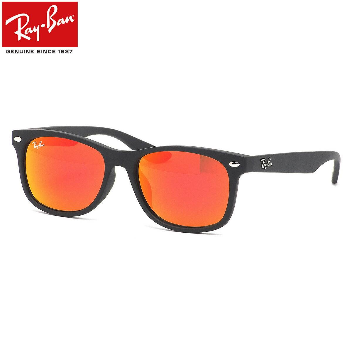 レイバン サングラス Ray-Ban RJ9052SF 100S6Q 50サイズ ジュニアニューウェイファーラー Junior NewWayFarer キッズ 子供用 レイバン RAYBAN 子供用 キッズ用