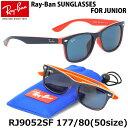 レイバン サングラス Ray-Ban RJ9052SF 178/80 50サイズ ジュニアニューウェイファーラー Junior NewWayFarer キッズ …