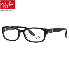 レイバン Ray-Ban メガネ RX5198 2000 53 レイバン純正レンズ対応 JPフィット ウェリントン RayBan メンズ レディース