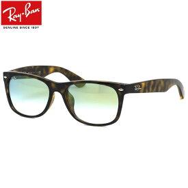 Ray-Ban レイバン サングラスRB2132F 710/Y0 55サイズ 58サイズRAYBAN NEW WAYFARER ニューウェイファーラー トータス グラディエント スクエア レイバン RayBan メンズ レディース