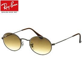 Ray-Ban レイバン サングラス RB3547N 004/51 51サイズ 54サイズ OVAL FLAT LENSES オーバル 00451 フラットレンズ ラウンド レイバン RayBan メンズ レディース