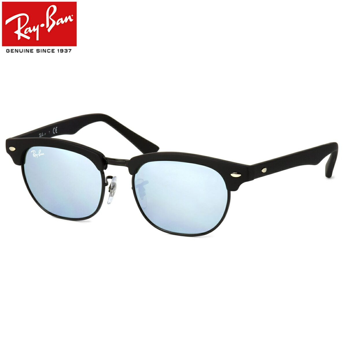 Ray-Ban レイバン サングラスRJ9050S 100S30 45サイズ 47サイズクラブマスター ジュニア CLUBMASTER JUNIOR スクエア ブローレイバン RayBan 子供用 キッズ用