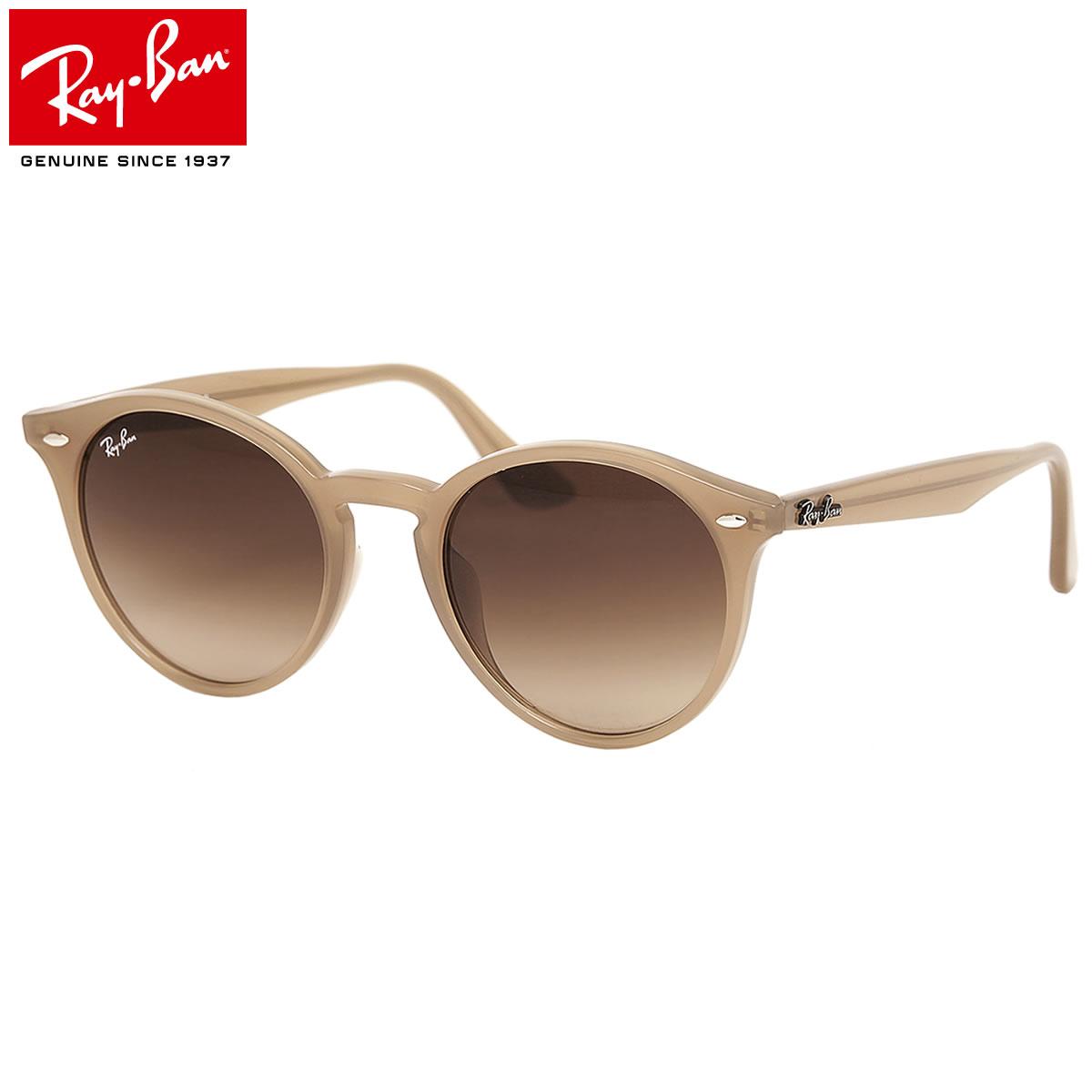 レイバン サングラス Ray-Ban RB2180F 616613 51サイズRAYBAN 6166/13 ROUND ラウンド 丸メガネ フルフィット メンズ レディース