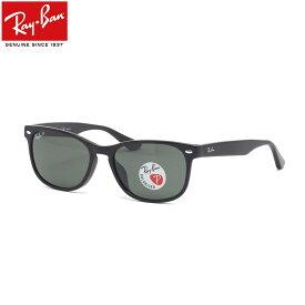 Ray-Ban レイバン サングラス RB2184F 901/58 57サイズ バネ式蝶番 キーホールブリッジ フルフィット 偏光レンズ 度付き 度数付き メンズ レディース