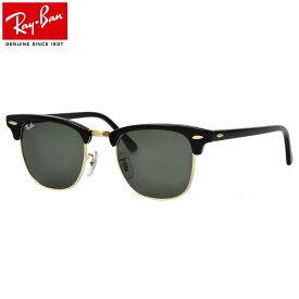 レイバン サングラス クラブマスター Ray-Ban RB3016 W0365 49サイズ 51サイズ RAYBAN CLUBMASTER サーモント ブロー ICONS アイコン メンズ レディース