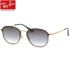 レイバン サングラス Ray-Ban RB3579N 91400S 58サイズ レディースモデル ブレイズ ブレーズ ヘキサゴナル グラデーション ブルー ミラー