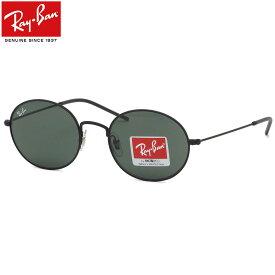 Ray-Ban レイバン サングラス RB3594 901471 53サイズ YOUNGSTER ヤングスター オーバル ラウンド グリーン メンズ レディース