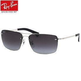Ray-Ban レイバン サングラス RB3607 003/8G 61サイズ ツーポイント ダブルブリッジ ツーブリッジ ハーフリム レクタングル シルバー グレー グラデーションレンズ クール かっこいい おしゃれ メンズ レディース