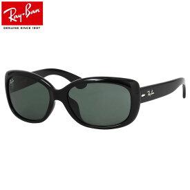 レイバン サングラス ジャッキーオー Ray-Ban RB4101F 601/71 58サイズレイバン RAYBAN JACKIE OHH 60171 フルフィット メンズ レディース