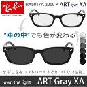 レイバン 調光 眼鏡 サングラス 色が変わる まぶしさ 紫外線カット アートグレー Ray-Ban メガネフレーム RX5017A 200…