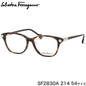 サルヴァトーレ フェラガモ Salvatore Ferragamo メガネ SF2830A 214 54サイズ フラワーヒール べっ甲 デミ ブラウン MADE IN ITALY サルヴァトーレフェラガモ レディース