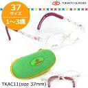TOMATO GLASSES トマトグラッシーズ キッズ用メガネ メガネ フレーム TKAC 11 37サイズ オシャレ おしゃれ おすすめ …