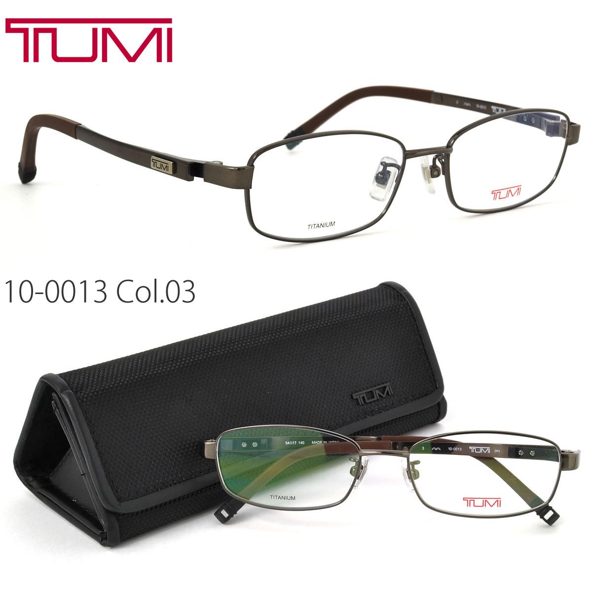 トゥミ メガネ 10-0013 03 54サイズ TUMI ビジネスバッグで人気のブランド メンズ