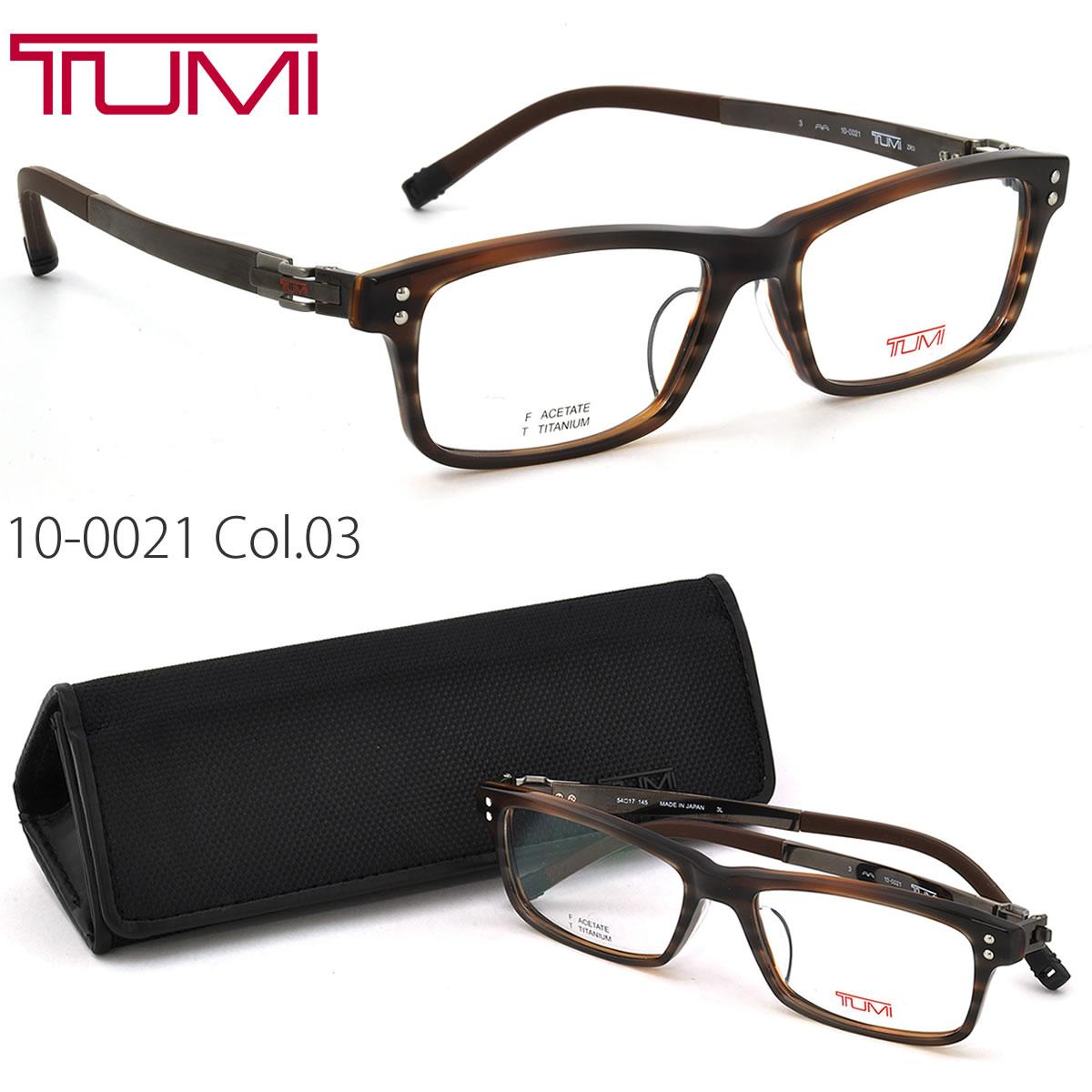 トゥミ メガネ 10-0021 3 54サイズ TUMI ビジネスバッグで人気のブランド メンズ