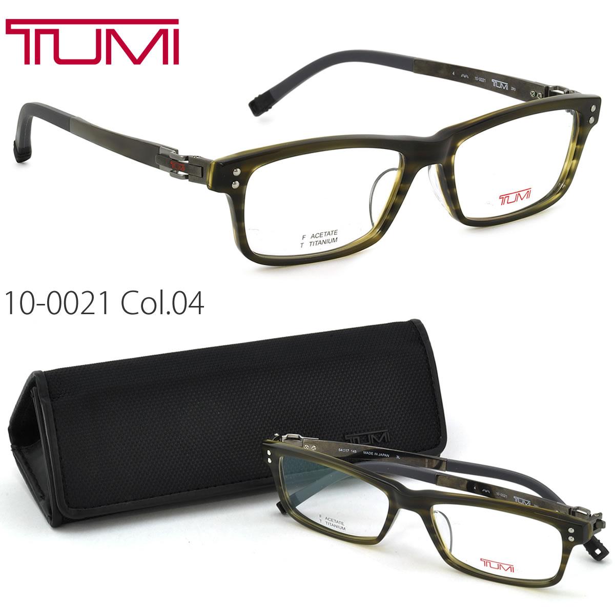 トゥミ メガネ 10-0021 4 54サイズ TUMI ビジネスバッグで人気のブランド メンズ
