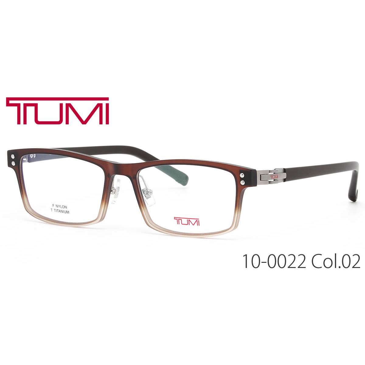 トゥミ メガネ 10-0022 02 54サイズ TUMI ビジネスバッグで人気のブランド メンズ