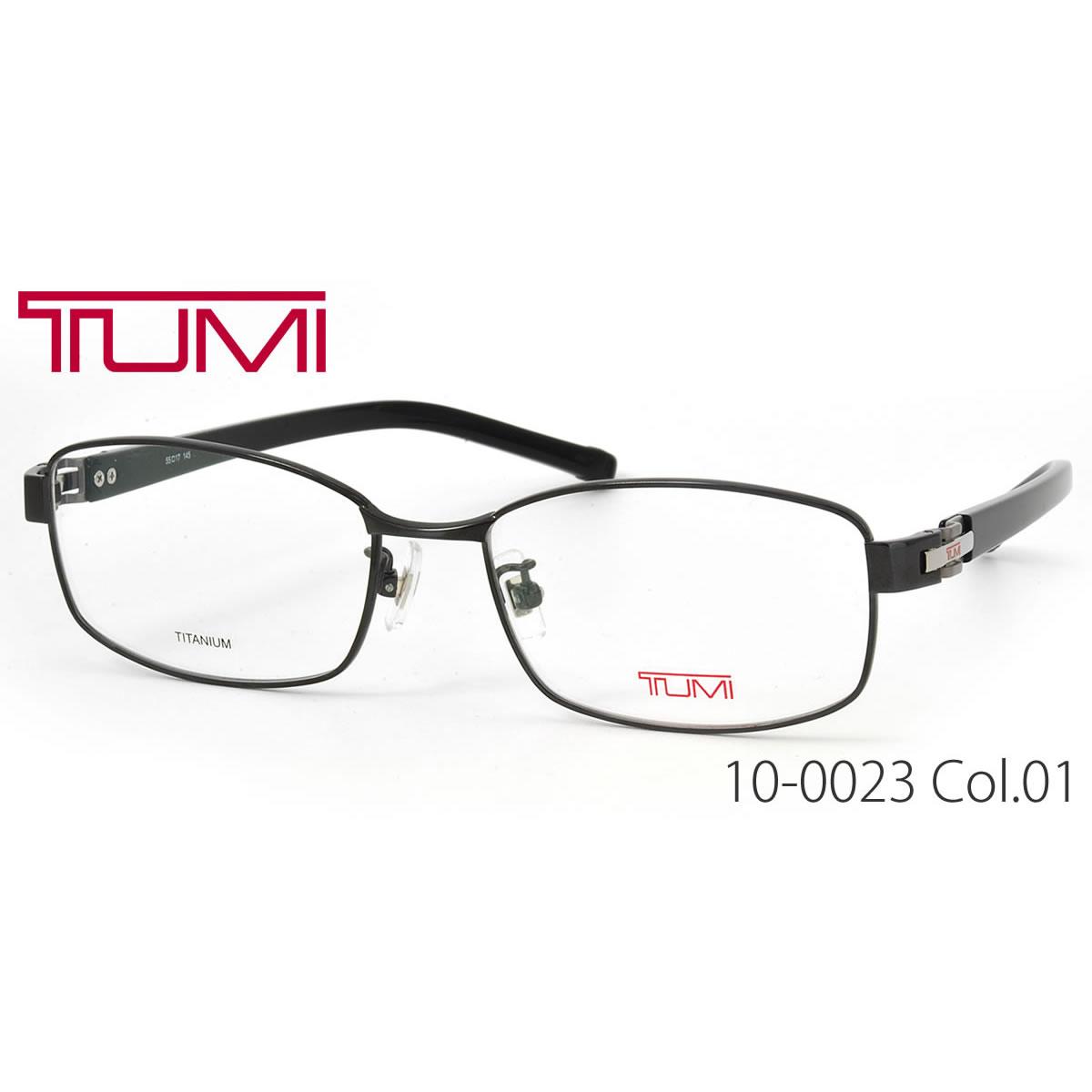 トゥミ メガネ 10-0023 01 55サイズ TUMI ビジネスバッグで人気のブランド メンズ