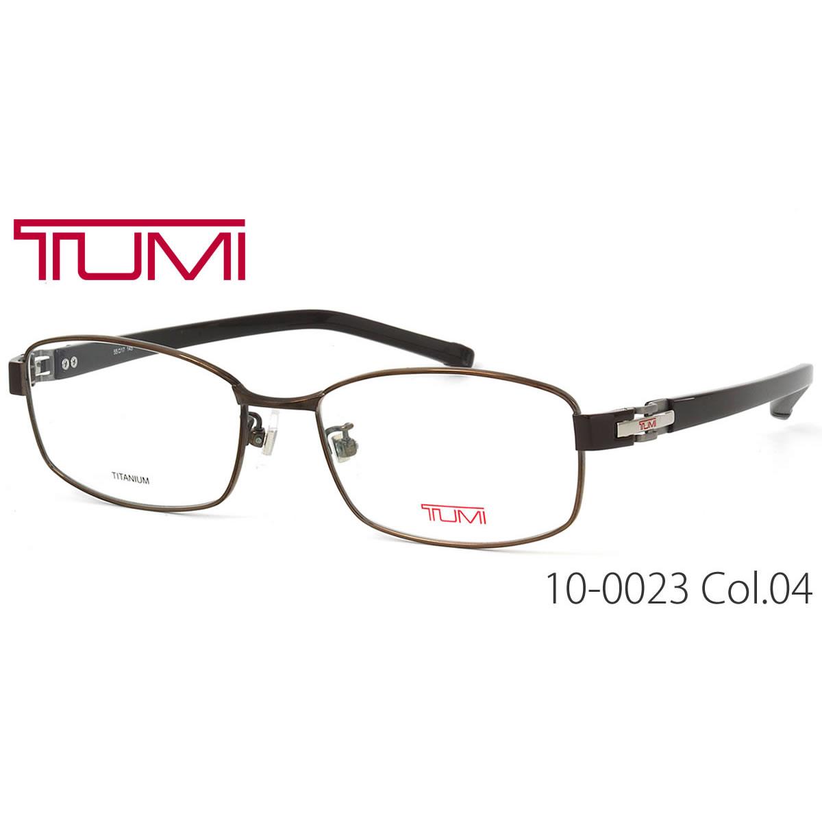 トゥミ メガネ 10-0023 04 55サイズ TUMI ビジネスバッグで人気のブランド メンズ