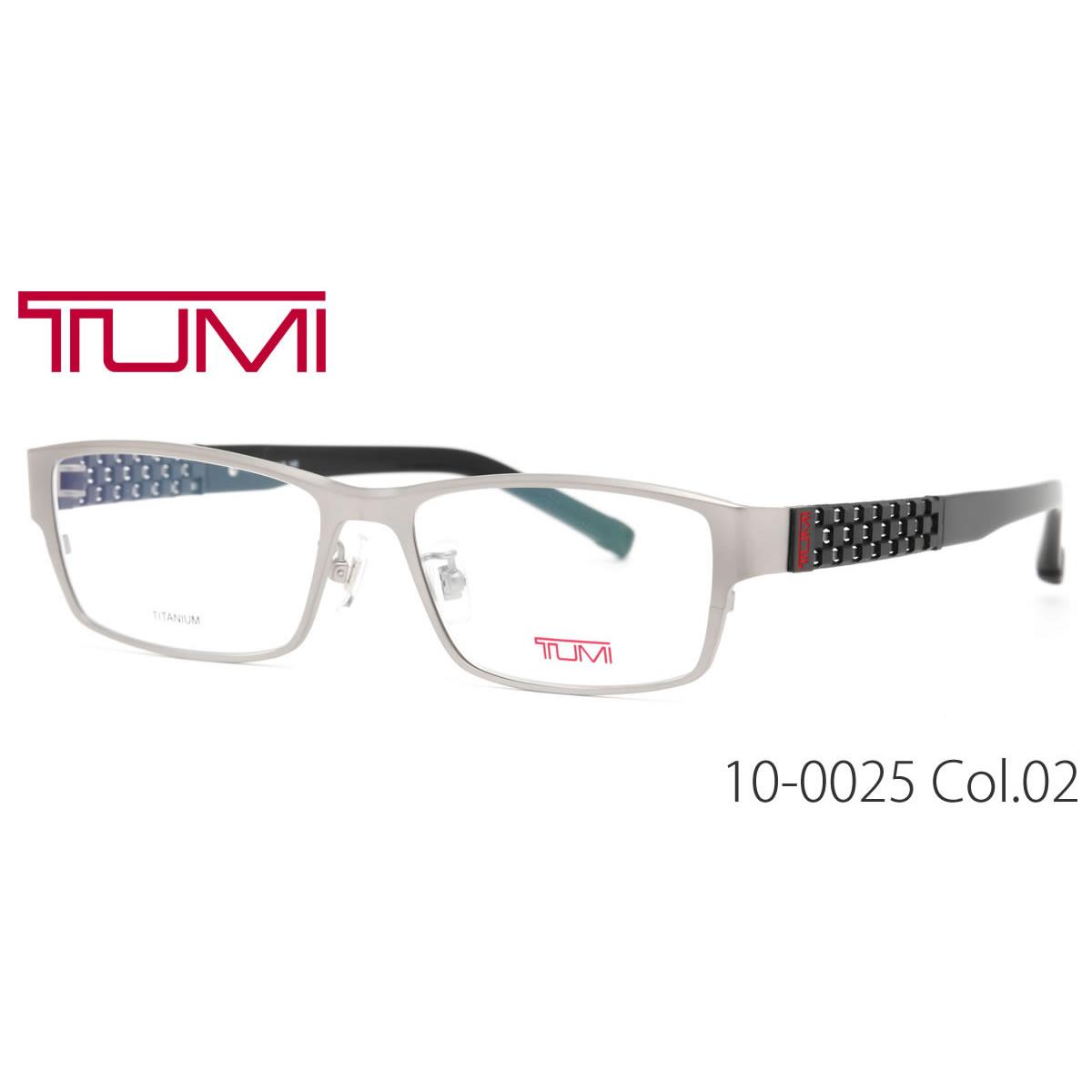 トゥミ メガネ 10-0025 02 54サイズ TUMI ビジネスバッグで人気のブランド メンズ