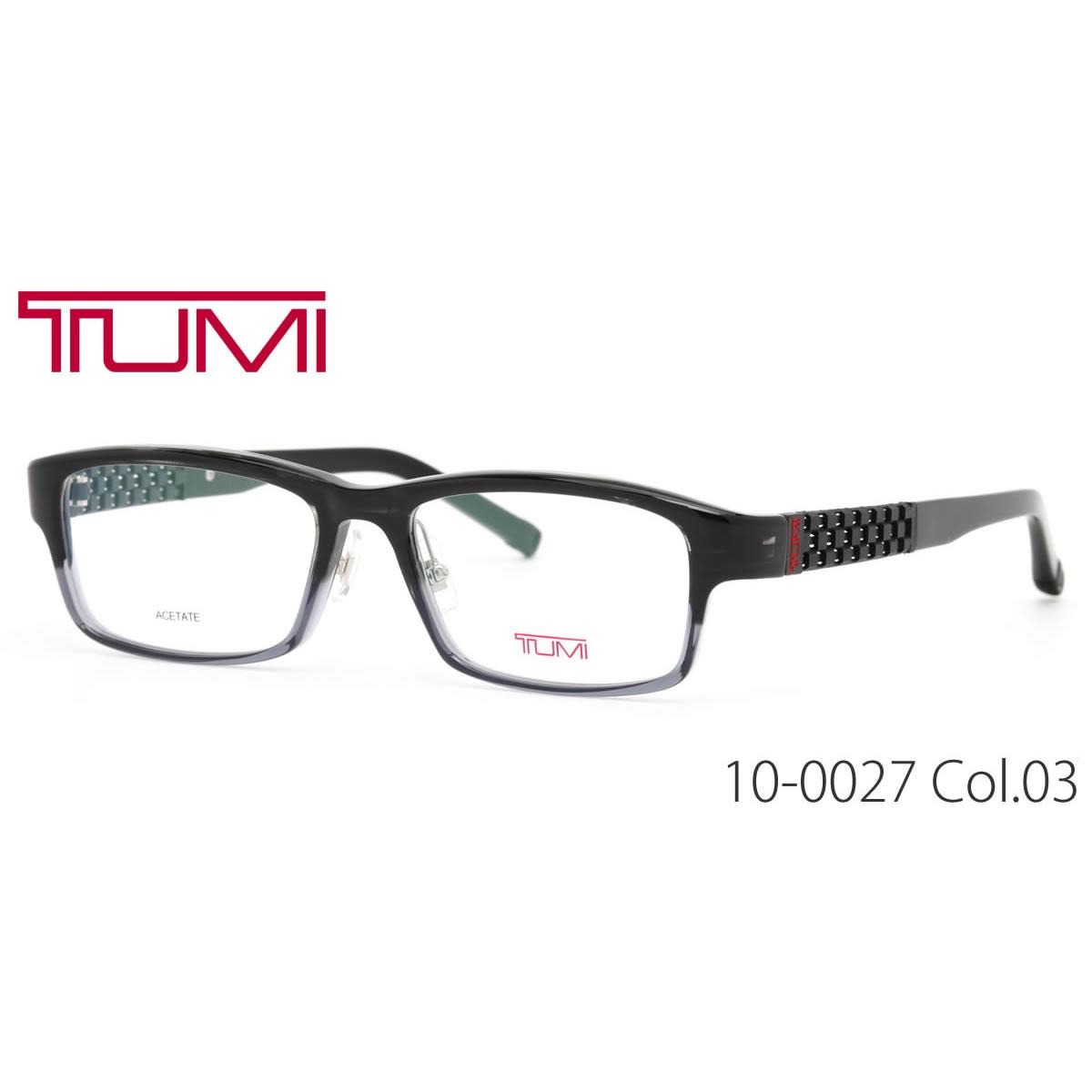 トゥミ メガネ 10-0027 03 53サイズ TUMI ビジネスバッグで人気のブランド メンズ