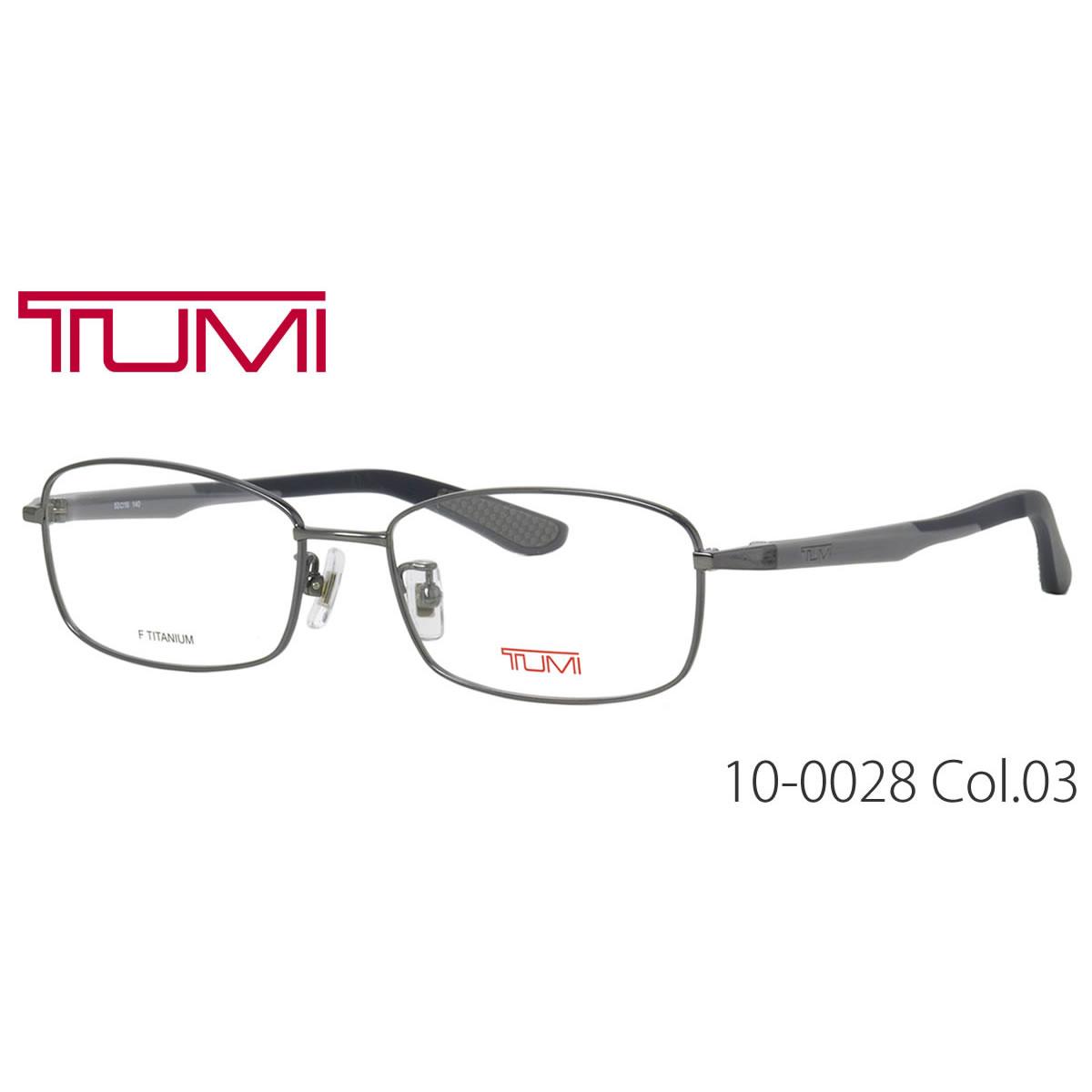 トゥミ メガネ 10-0028 03 53サイズ TUMI ビジネスバッグで人気のブランド メンズ