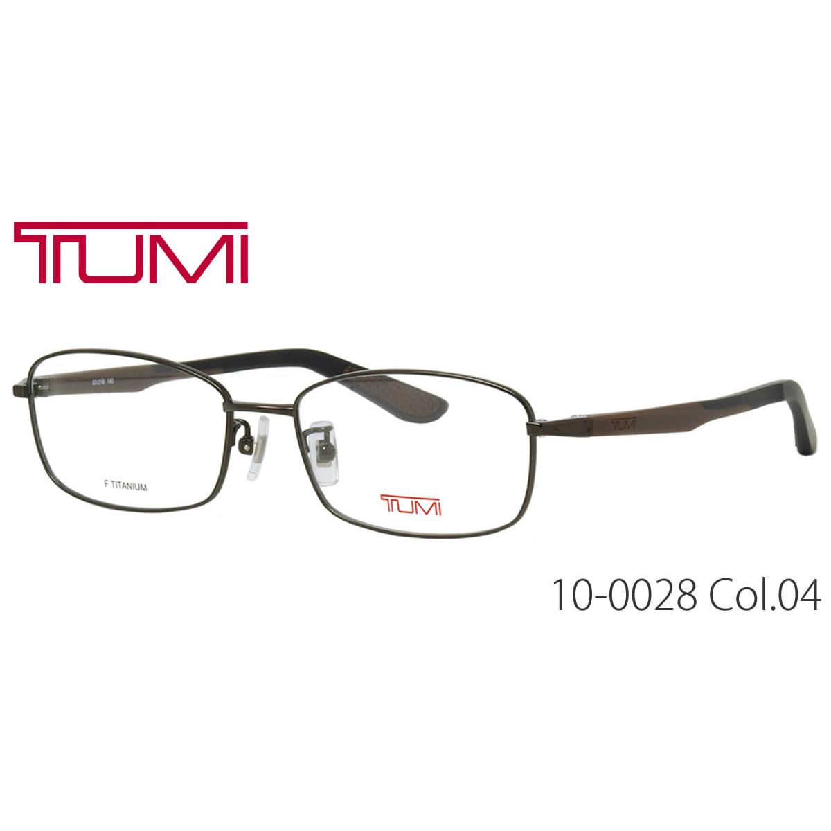 トゥミ メガネ 10-0028 04 53サイズ TUMI ビジネスバッグで人気のブランド メンズ