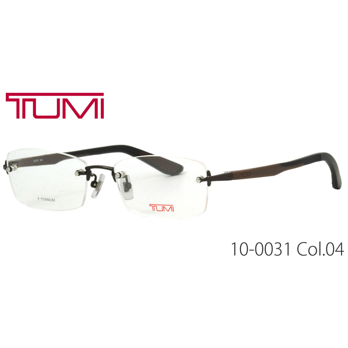 トゥミ メガネ 10-0031 04 52サイズ TUMI ビジネスバッグで人気のブランド メンズ