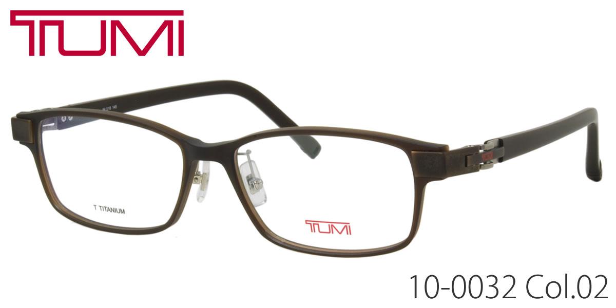 トゥミ メガネ 10-0032 02 54サイズ TUMI ビジネスバッグで人気のブランド メンズ