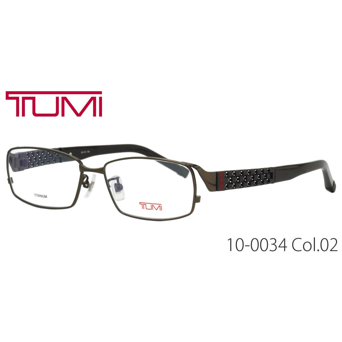 トゥミ メガネ 10-0034 02 55サイズ TUMI ビジネスバッグで人気のブランド メンズ