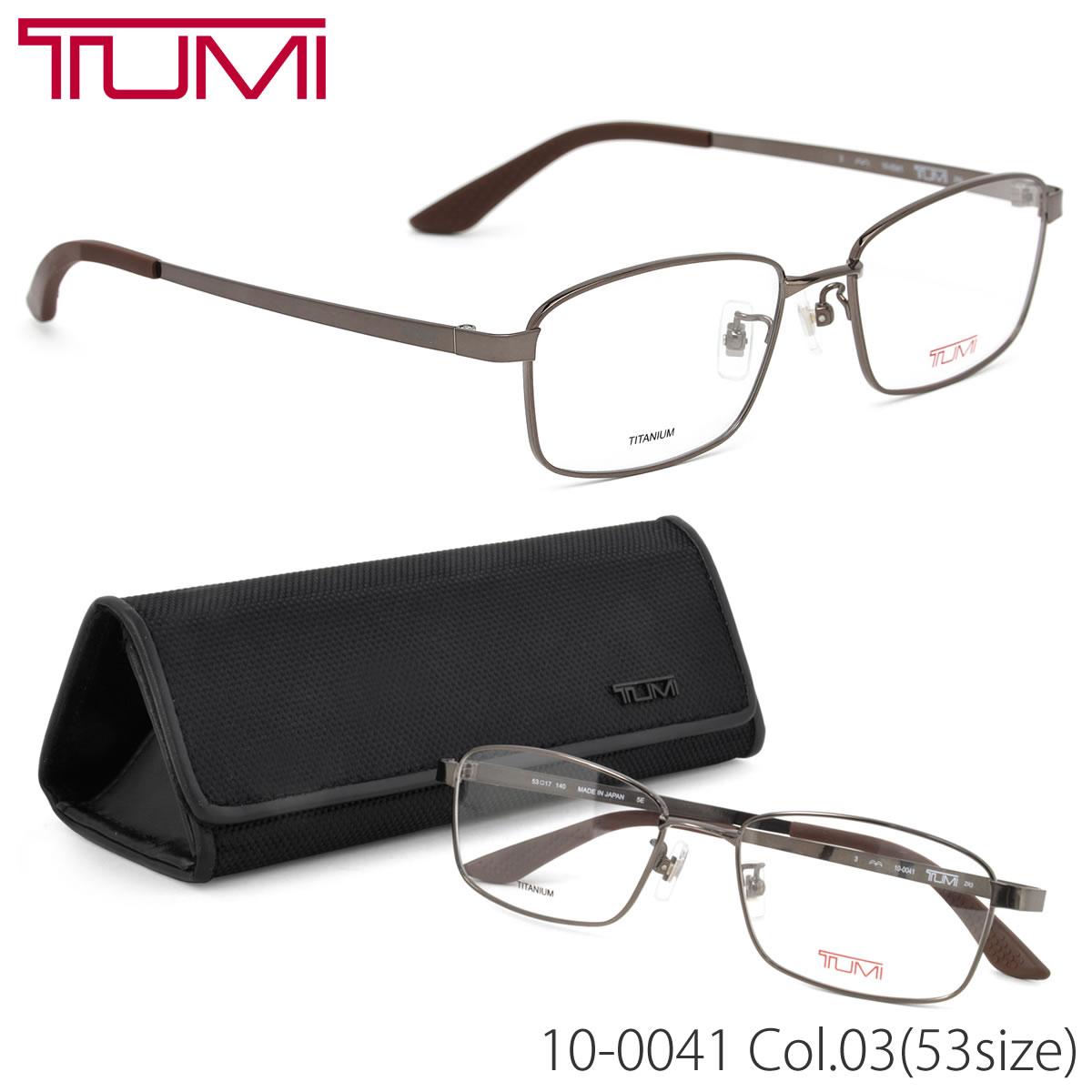 【TUMI】(トゥミ) メガネ フレーム 10-0041 03 53サイズ スクエア チタン 軽量 トゥミ TUMI メンズ レディース